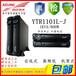 廣東科華UPS電源YTR1110性價比高