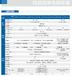 广西科华UPS电源YTR/B3310内置电池