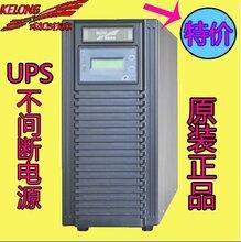 江苏科华不间断电源YTR1110内置电池