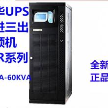 北京科华UPS电源YTR1101L-J性价比高