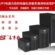 浙江易事特UPS电源80KVA内置电池