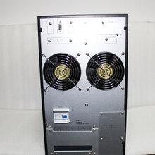 湖南易事特UPS电源EA906S机架式