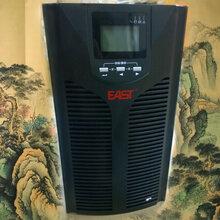 陕西易事特UPS电源120KVA机房专用