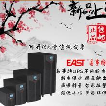 上海易事特UPS电源EA906S机房专用