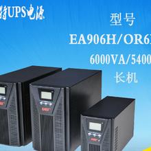 河北易事特UPS电源80KVA内置电池