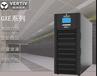 云南艾默生UPS電源5K長UHA1R-0050L外接電池
