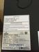 江西艾默生UPS電源16K長機UHA3R-0160L內置電池