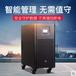 遼寧科士達內置電池電源YDC9110H
