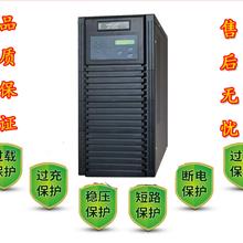 广东EPS电源柜DW-S-93KW照明动力型电源