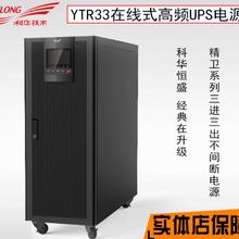 香港EPS不间断电源DW-S-160KW照明动力型电源