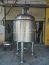 给企业节约节能大量成本降低人工操作的优质不锈钢搅拌罐