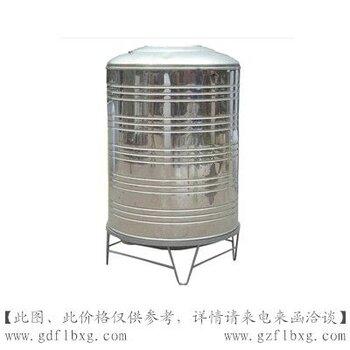 方聯不銹鋼水箱//不銹鋼立式水箱//不銹鋼冷水箱304不銹鋼儲水箱