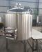 方聯供應不銹鋼糖化罐糖化鍋儲酒設備