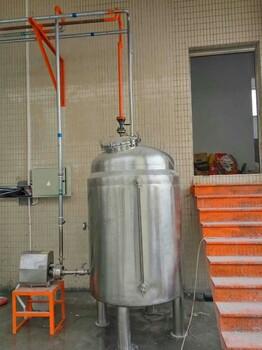 广州方联专业制作不锈钢储药罐量身设计制药生产设备品牌