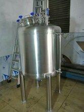 广州加工定做不锈钢分解罐-列管换热器-生物发酵罐加热搅拌罐