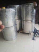 广州方联厂家批发SUS304/SUS316g不锈钢密封桶~药厂医药桶~各种不锈钢储存罐设备