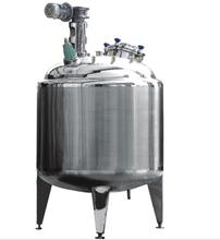广州方联承接各种不锈钢纯豆奶生产线设备~预热罐~菌均罐