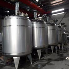 广东不锈钢真空搅拌罐,压力罐浓缩罐提取罐