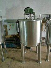 广州方联提供不锈钢化工生产设备-304双层保温罐搅拌罐