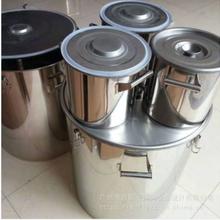 广州方联304/316不锈钢密封桶不锈钢运输桶酒桶油桶