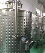不锈钢恒温发酵罐果酒发酵罐-不锈钢菌种罐夹层保温罐