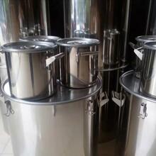 藥廠食品316不銹鋼通配托架304不銹鋼桶儲罐廠家直銷圖片