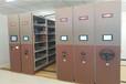 宜春靖安資料檔案室密集架報價質量保證