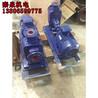上海秦泉自吸泵防腐250ZW420-20-55自吸泵安装图解