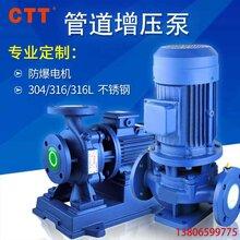 卧式防爆管道离心泵ISWB125-100增压管道泵卧式耐高温电动泵防爆单吸管道泵?#35745;? />                 <span class=