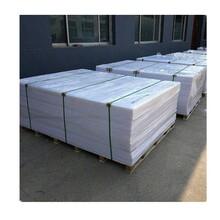 廠家直銷5立方PP反應斧10噸反應攪拌罐2000L聚丙烯攪拌桶圖片
