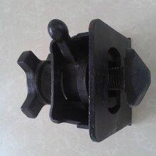 厂家直销挂车集装箱旋转锁柜锁集装箱扭锁Twistlock图片