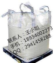 防静电集装袋导电集装袋耐高温吨袋危险品吨袋