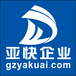 广州出口买单报关,单证出口代理报关,食品通关,牌子通关