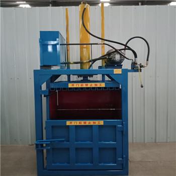 立式打包机废旧金属压块机