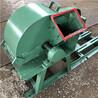 420小型木材粉碎机柴油版木材粉碎机