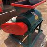 500700粉土机有肥料结块粉碎机小型粉煤机