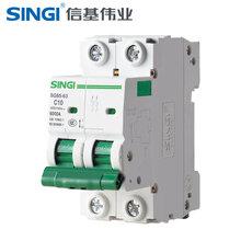 高分断小型断路器SG65-632P空气开关家用断路器图片