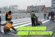 沙坪坝区车位划线/车间划线/公路热熔划线找重庆威茂交通