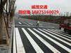 重庆车库停车位划线价格