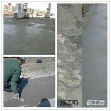 太原厂家水泥路面快速修补料道路超薄修补料图片