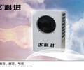 许昌空气能热水器(许昌空气能热水器厂家批发)厂家批发走量价