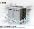 漯河空气能热水器热水工程(漯河空气能热水器热水工程厂家直销批发)厂家热卖直销
