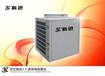 安阳空气能热水器热水工程(安阳空气能热水器热水工程厂家直销批发)厂家热卖直销