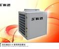 商丘空气能热水器热水工程(商丘空气能热水器热水工程厂家直销批发)厂家热卖直销