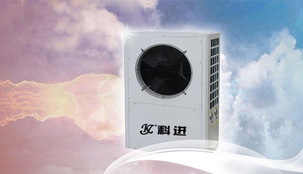 周口空气能热水工程逐步推进热泵应用河南科进欢迎您