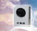 辉县空气能热水器优质厂家安全不漏电
