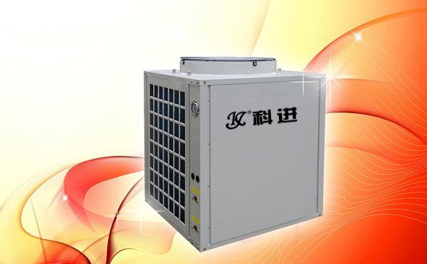 新蔡空气能热水器厂家优质服务河南科进欢迎您