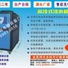 惠州电镀风冷冷水机