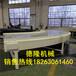 鏈板爬坡機不銹鋼沖孔鏈板爬坡輸送機傳送帶青島食品水平爬坡輸送機