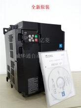 富士变频器深圳总代理深圳富士变频器一级代理商图片